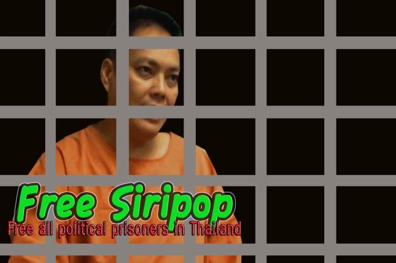 freesiripop006