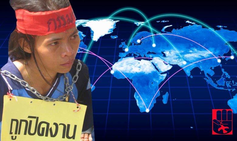 GLOBALIZATION1