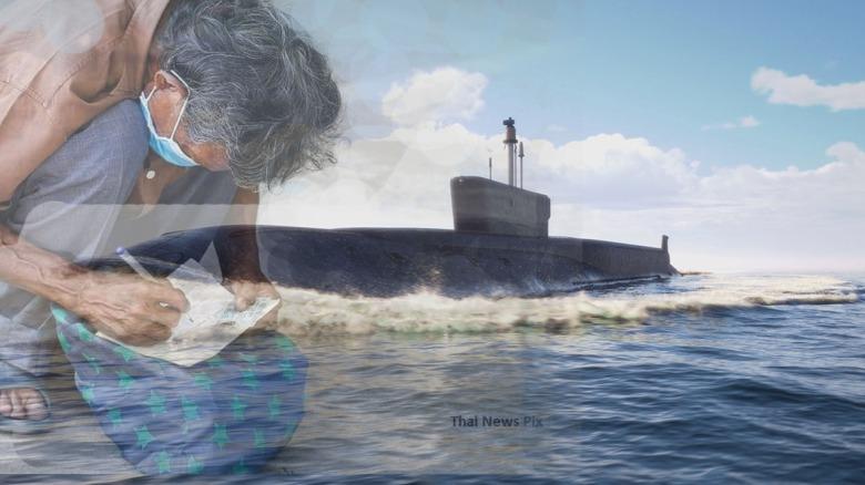 เรือดำน้ำ2